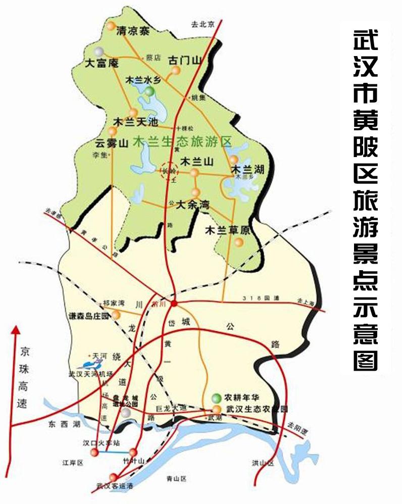黄陂区旅游景点示意图