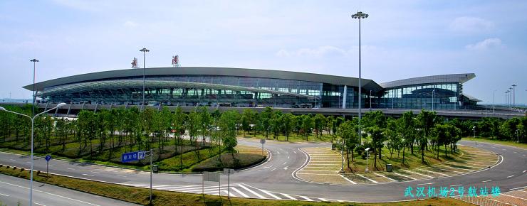 武汉机场2号航站楼