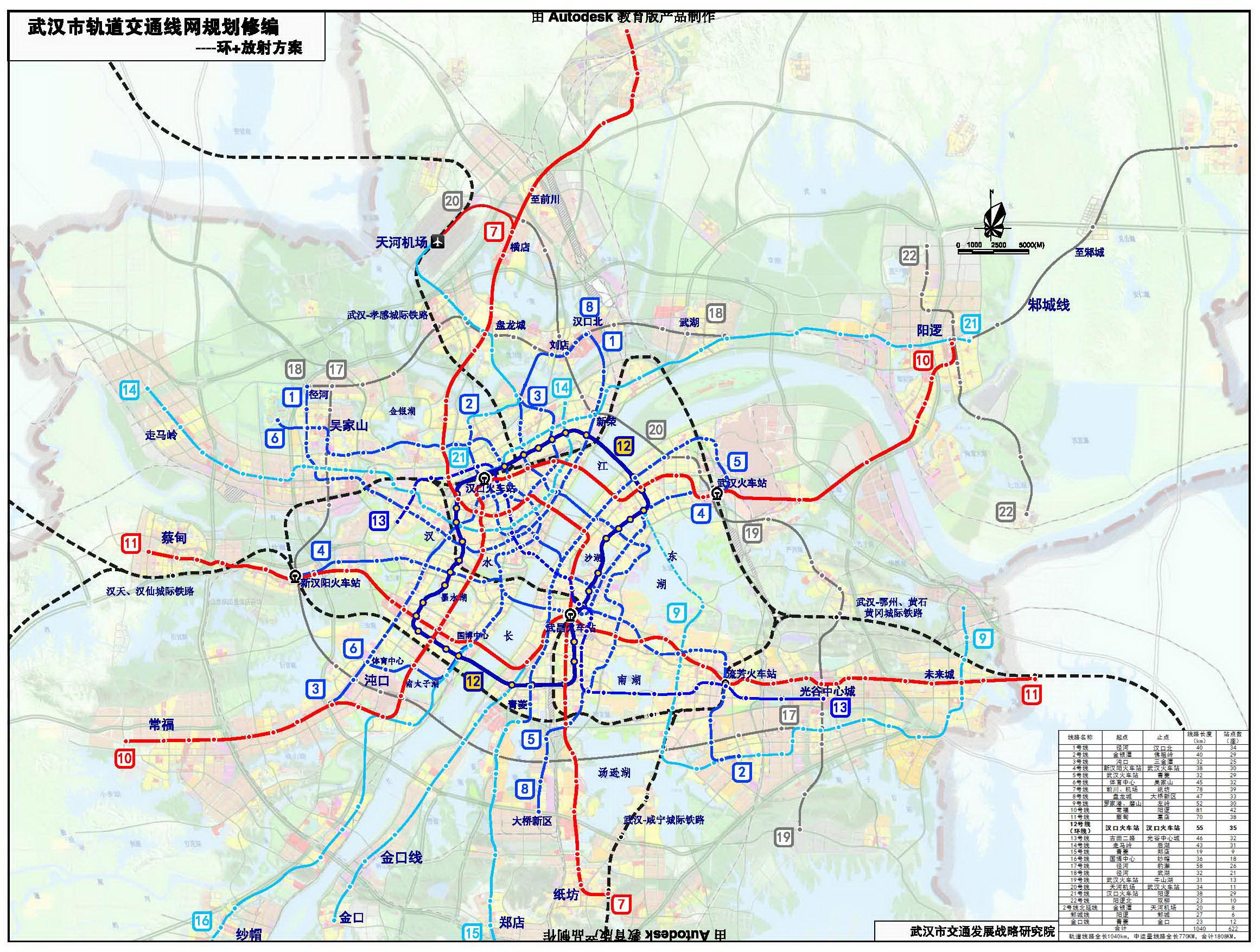 求超高清的武汉地铁规划图终极(2020)版!:维基百科上的线路