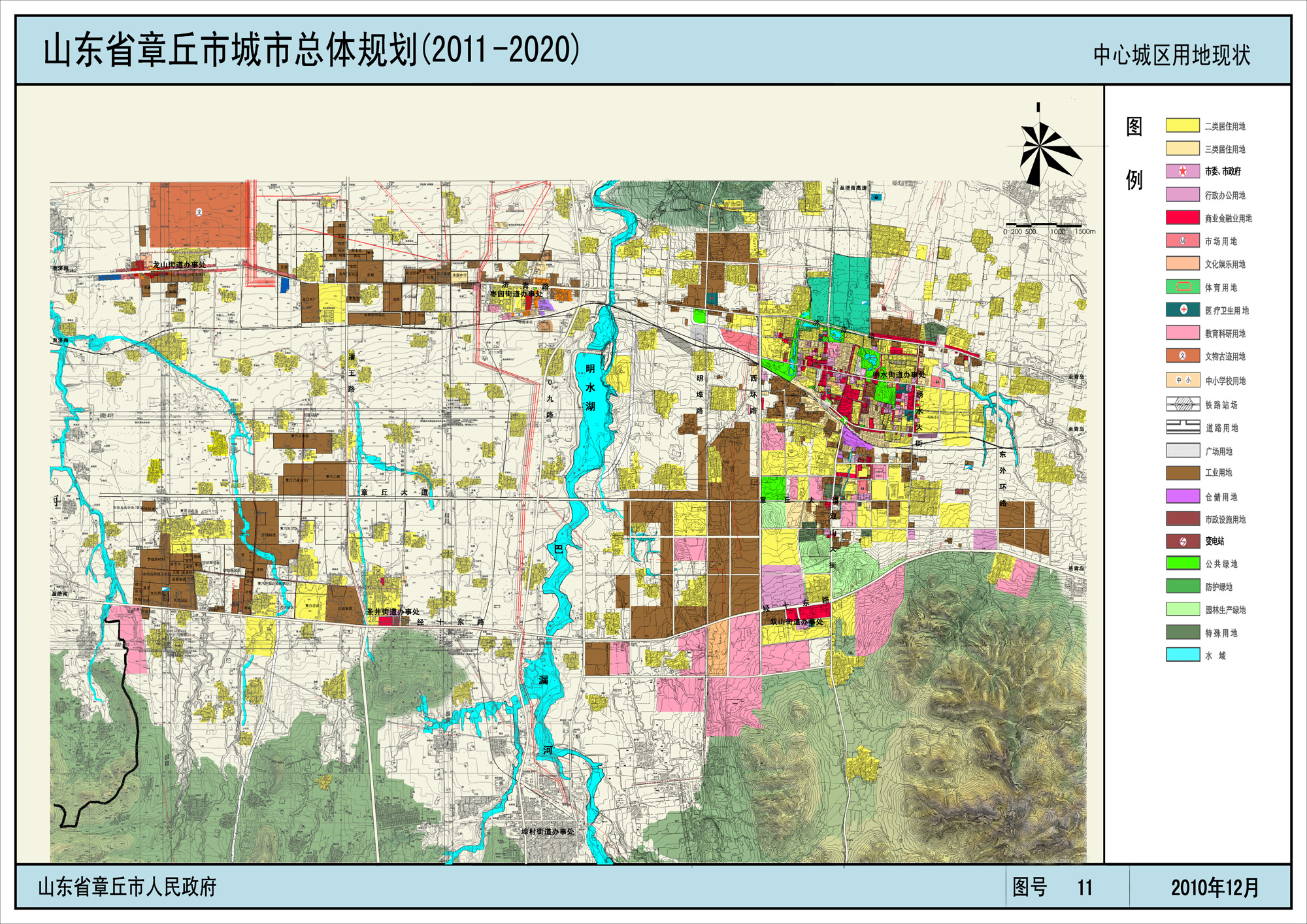 章丘市城市总体规划(2011-2020)中心城区用地现状图