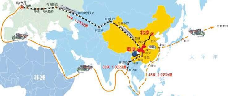 重庆城市区位示意图