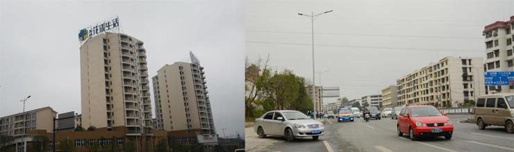 贵州铝厂家属生活区