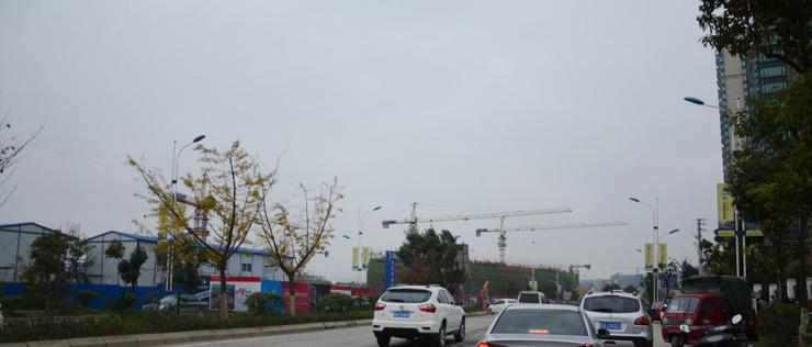 北尚华城地产项目