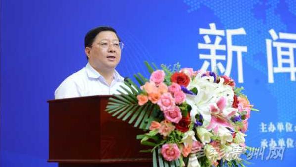 贵阳市人民政府副市长、世界众筹大会执委会秘书长王玉祥致辞